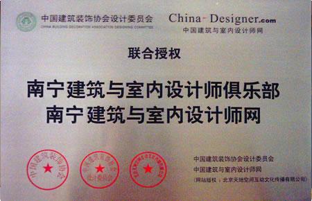 設計師如要取得設計師資格證