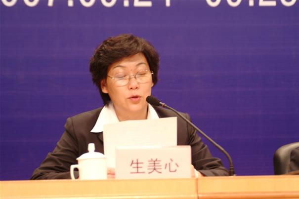 """""""中国青年建筑师创新设计高峰论坛""""开幕"""
