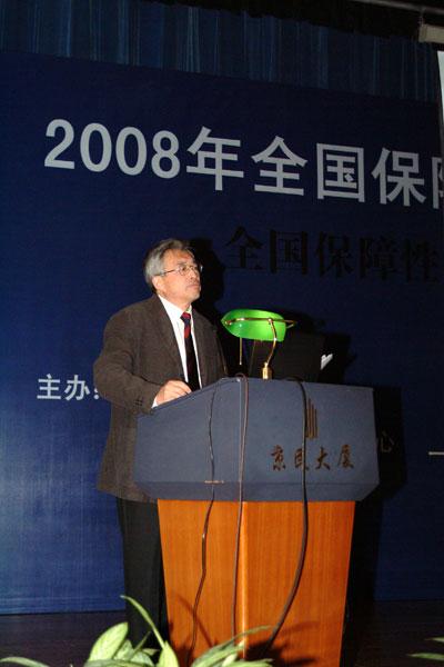 《建设好保障型住宅让低收入者住有所居》中国建筑学会理事长、原建设部副部长 宋春华 先生