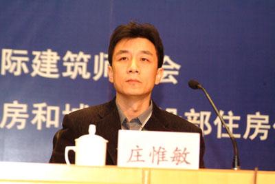 中国建筑学常务理事清华大学建筑设计研究院庄惟敏教授