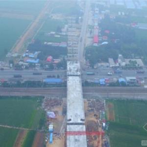 11100吨 京港澳高速万吨桥梁成功 转体 京广铁路